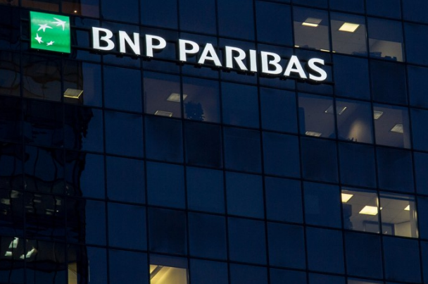BNP Paribas Asset Management aims to deploy £300m through first UK SME fund